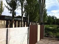 Продажа здания медицинского назначения, Донецк