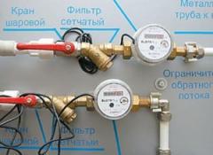 Монтаж водомеров