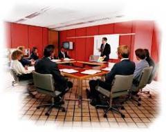 Корпоративные конференции