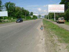 The outdoor advertizing in Bila Tserkva,