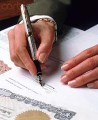 Доверенность нотариально заверенная, составить доверенность. Услуги частного нотариуса. Доверенность в Чернигове.
