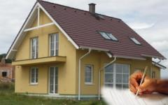помощь в введении  домов в эксплуатацию