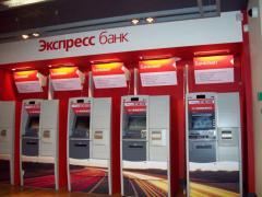 Брендирование банкоматов