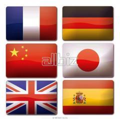 Перевод на разные языки мира