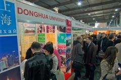 Организация и проведение международных выставок
