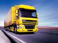 Международная доставка грузов, доставка грузов, доставка грузов по Украине, доставка грузов по Европе, доставка грузов по странам СНГ.