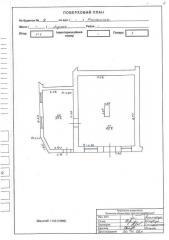 Продажа складского помещения: Продажа недвижимости, офисно-складское помещение, 240 м2, г.Луцк, ул.Романюка  9, частично требуется ремонт, стартовая цена 30 000 $.