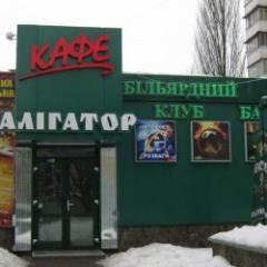 Advertizing on mobile billboards