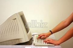 Лечение компьютера от вирусов