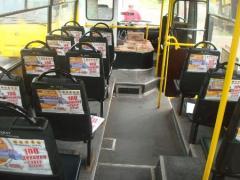 Реклама в салонах маршрутных такси от Lucky