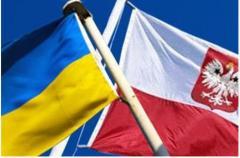 Poland. Visa. Polish visa