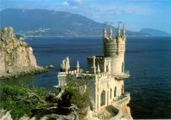 Recreation facilities in the Crimea, departure