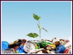 Лимиты на отходы