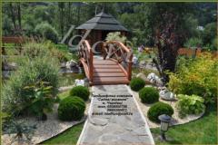 Дизайн архитектурных форм альпийских горок Черновцы