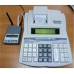 Modernization (completion) of your cash registers