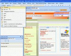 Курсы обучения по разработке web-страниц для сети