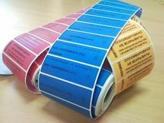 The press of stickers on a self-adhesive film