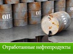 Нафтовміщуючих відходи (відпрацьовані моторні, індустріальні масла та їх суміші)