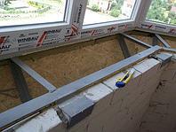 Вынос балкона с обшивкой