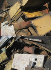 Scrap metal expensively our company will acquire