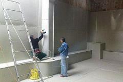 Waterproofing of capacities of various volume and