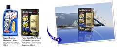 Чистка,блеск и защита кузова автомобиля от Soft99
