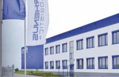 Warehousing of printing materials