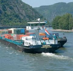 Transportations are ferry