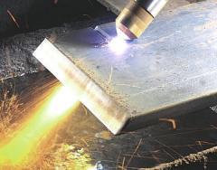 Упрочнение инструмента термохимической обработкой