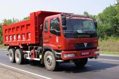Lease of dump trucks 30 of t (vehicle fleet of 25