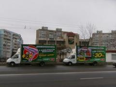 Advertizing on brendmobilyakh