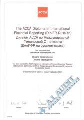 Разработка учетной политики по МСФО