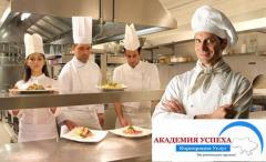 Курсы поваров в Херсоне. кулинарные курсы