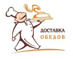 """Доставка обедов и выпечки """"БрюхоРадо"""""""