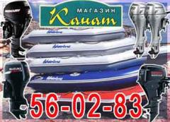 Регистрация водномоторной техники