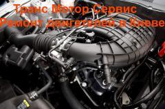 Обслуживание легковых автомобилей. Модернизация