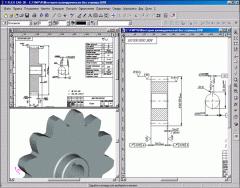 Development of design documentation