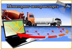 Пакет GPS мониторинга Легкий (отслеживание движения автотранспорта)