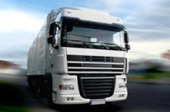 Transportation of goods is internal