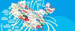 Поиск товаров и производителей в Китае. Проверка, заказ образцов, контроль