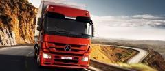Транспортировка сборных грузов из Европы (Польши,
