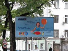 Placement of outdoor advertizing on big boards