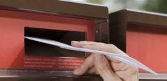 Рассылки почтовые по выбору заказчика