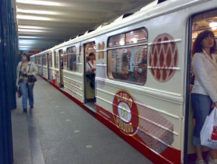 Advertizing in the subway of Kiev of