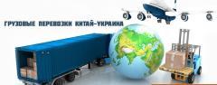 Послуги з консолідації вантажів