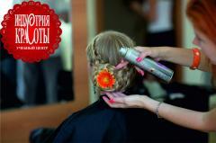 Школа парикмахерского искусства Учебный центр