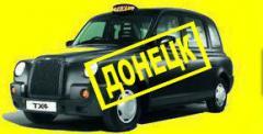 Заказ такси в Донецке