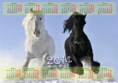 Печать настенных календарей, Календари