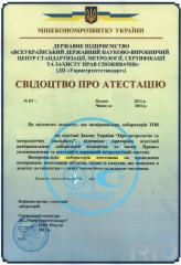 Metrological certification of ASKUE, LOSOD