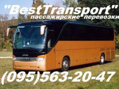 Пассажирские перевозки Донецк и Донецкая область, Украина ,СНГ